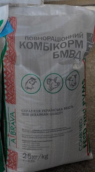 БМВД для свиней, AIBRAVA ГРОВЕР 20% поросята 26-50