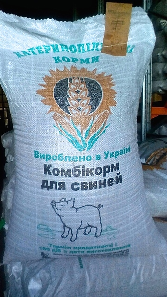 Комбикорм для свиней, СУПЕРСТАРТ СК-3 поросята