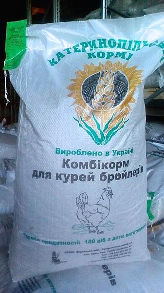 Комбикорм для цыплят-бройлеров, ФИНИШ1 БПК 26-40 КОББ