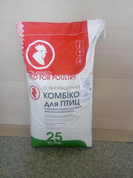 Комбікорм для курчат-бройлерів, AIBRAVA ФІНІШ ПБК 18-25