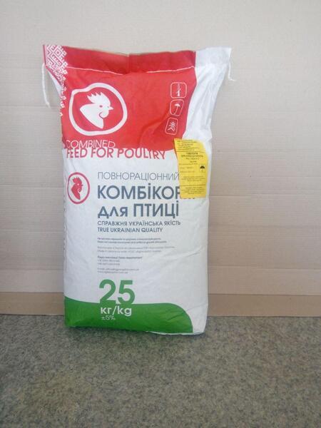 Комбікорм для курчат-бройлерів, AIBRAVA РІСТ ПБК 9-17